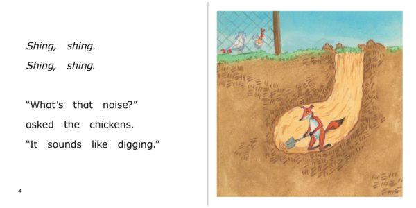 Chicken Guard Dog Inside Page