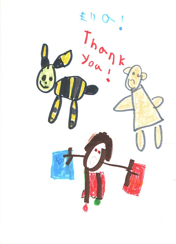 Thank you drawing from 6 year old, Ella, Bainbridge County, OH